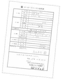 KM_C554e-20171129092939